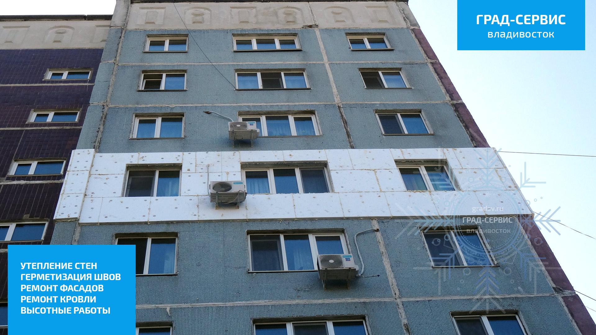 Заделка швов внутри квартиры видео